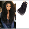 3 Bundles Brazilian Jerry Curly Hair Weave Remy Human Hair img