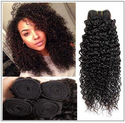 4 Bundles Jerry Curl Peruvian Hair Weave img 1