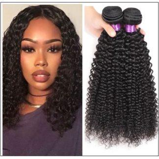 Brazilian Kinky Curly Hair Extensions img-min